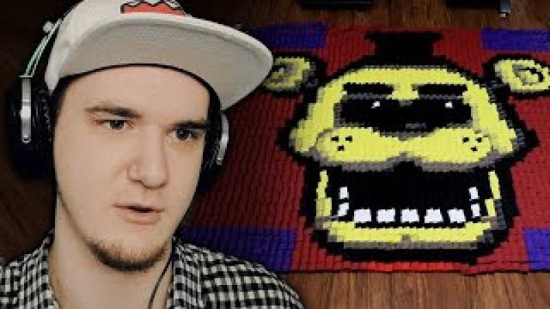 ИСТОРИЯ ПЯТЬ НОЧЕЙ С ФРЕДДИ В ДОМИНО! Five Nights at Freddy's - In Dominoes!! (ФНАФ FNAF) | РЕАКЦИЯ