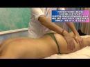 Массаж для здоровья. Тактильные ощущения. Общий расслабляющий массаж тела, телесная терапия, телеска