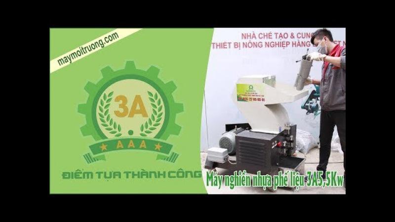 Máy nghiền nhựa tái chế 3A5,5Kw - Cách làm giàu từ phế liệu
