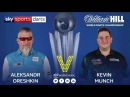 2018 World Darts Championship Preliminary Round Oreshkin vs Munch