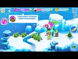 Ice age Adventure Game WalkthroughWindows 8 1