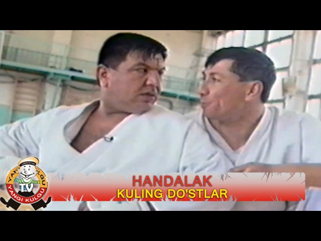 Handalak - Kuling do'stlar   Хандалак - Кулинг дустлар (hajviy ko'rsatuv)