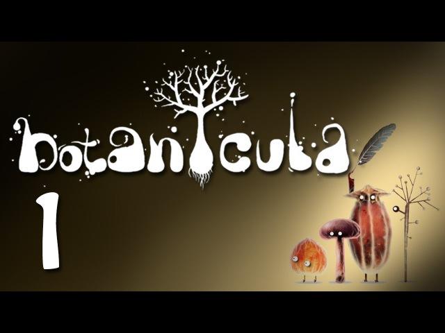 Botanicula Прохождение 1 смотреть онлайн без регистрации