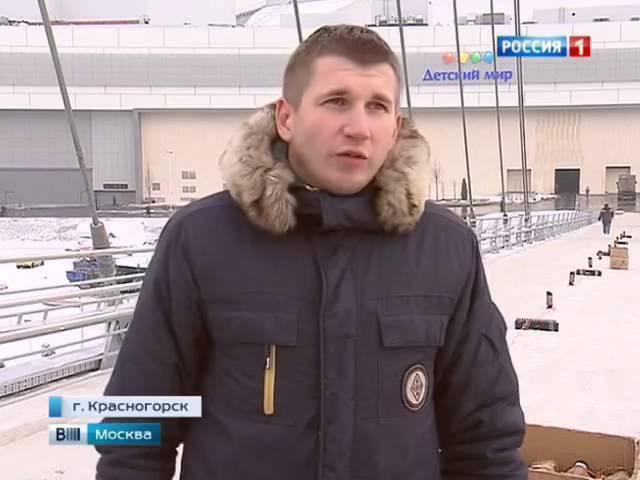 Вести-Москва, эфир 27.11.14