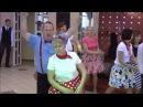 Танец родителей 2016. Выпускной у Маши.