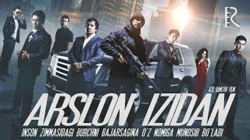 Arslon izidan (o'zbek film) | Арслон изидан (узбекфильм)