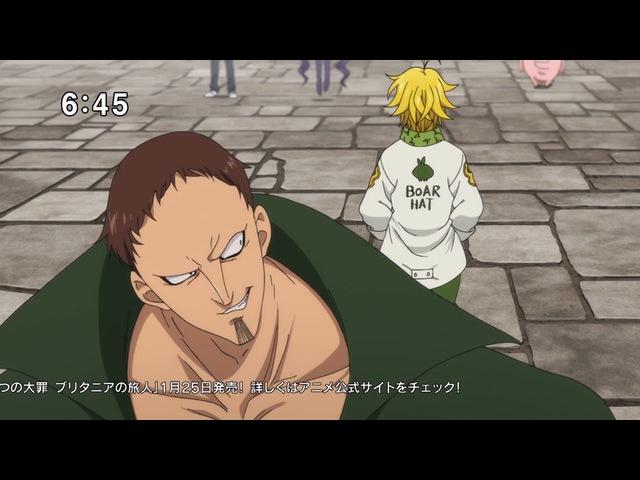 [AniDub] 01 серия - Семь смертных грехов 2 / Nanatsu no Taizai: Imashime no Fukkatsu