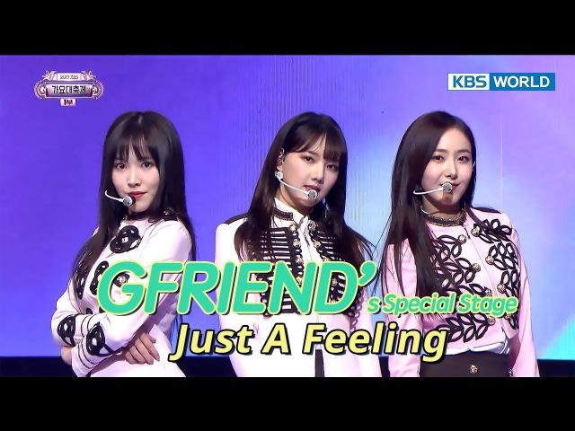 GFRIEND's SinB,Yuju,Yerin - Just A Feeling2017 KBS Song Festival