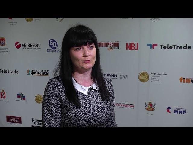 Телетрейд Рублевая зона 2017: Интервью с Анастасией Нагайко, ИД «Дважды два», Благ ...