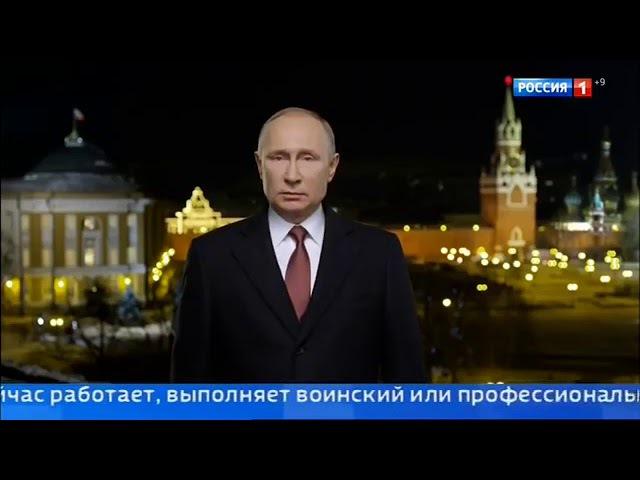Novoročný príhovor prezidenta Ruska Vladimíra Putina 2018
