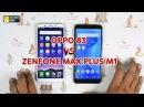 So sánh Oppo A83 với Asus Zenfone Max Plus M1 - Ai là ông vua trong phân khúc giá rẻ