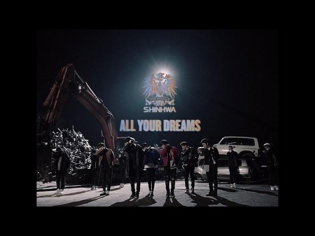 Shinhwa - All Your Dreams (TEASER)