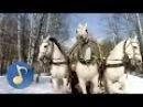 Три белых коня - песня из фильма «Чародеи», 1982   Фильмы. Золотая коллекция