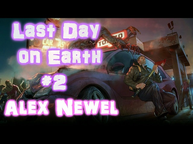 Last Day on Earth(Последний день на Земле:Выживание) 2