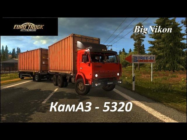 Мод Камаз 5320 с прицепом Euro Truck Simulator 2