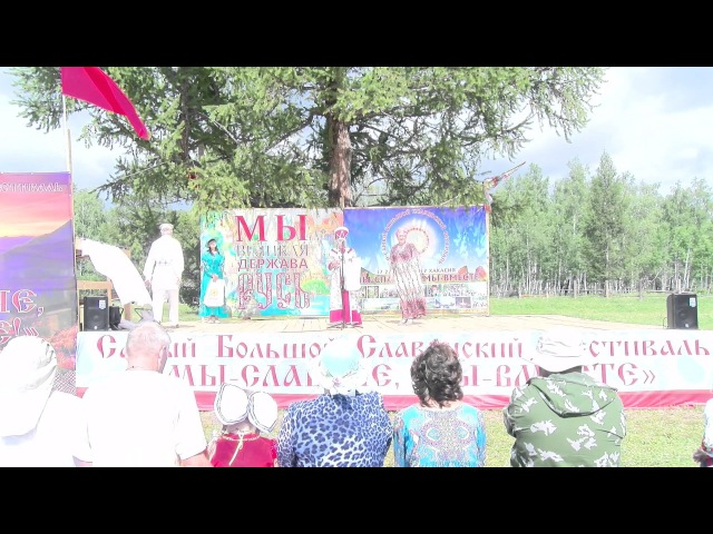 Закрытие пятого самого большого славянского фестиваля в Хакасии. Надежда Токар ...