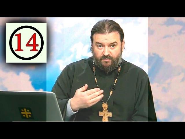 Ответы на Вопросы 5 02 2018 Ткачёв Андрей. Часть 14