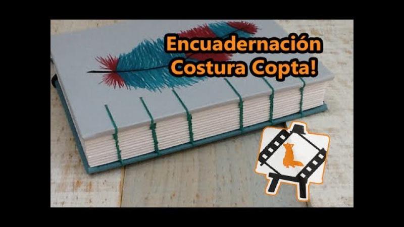 Encuadernación / Costura copta