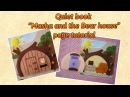 Quiet book Masha and the Bear House page tutorial