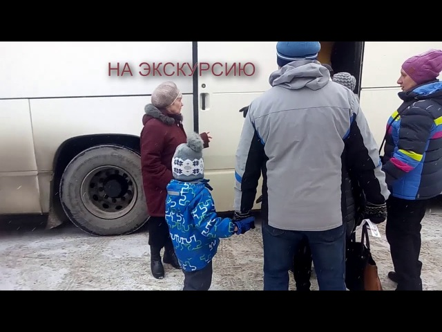 18 Марта, Пермь, Мультипарк, туристы