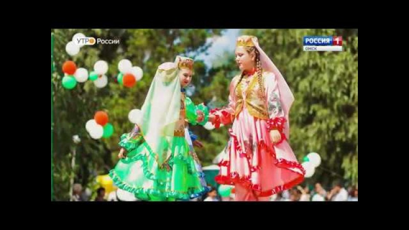 Дни татарской культуры в Омске Анонс Россия 1 20.03.2018 г.