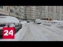 Дом РФ Законы улиц Специальный репортаж Арсения Молчанова Россия 24