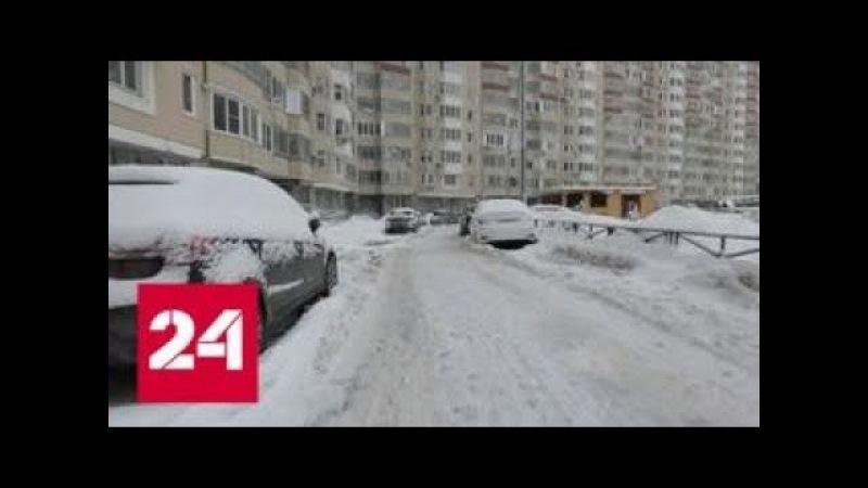 Дом.РФ: Законы улиц. Специальный репортаж Арсения Молчанова - Россия 24