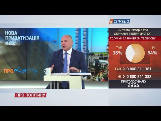 У Фонді держмайна пояснили, як не пустять росіян до великої приватизації