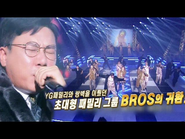 YG 패밀리와 쌍벽 이뤘던 Bros의 귀환 'Win Win' 《Fantastic Duo 2》 판타스틱 듀오 2 EP29
