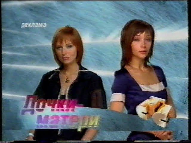 Рекламный блок (СТС, 27.05.2007) (4)