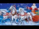 Новогодние видео поздравления на НОВЫЙ ГОД 2018. Видео поздравление от ДЕДА МОРОЗА NEW Santa