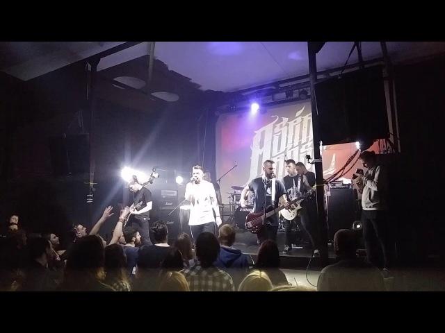 Aspirin Rose - Incomplete (Backstreet Boys cover) - Live @ Минск 03.12.2017