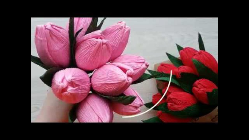 Мастер-класс Тюльпан из гофрированной бумаги с конфетой внутри