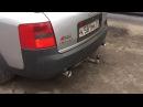 Audi Allroad bosal exhaust
