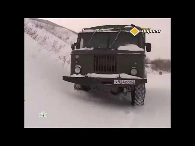 Баня на колесах. ГАЗ-66. шишига. Осторожно, голые пассажиры!