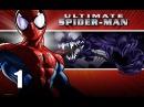 Ultimate Spider-Man - Прохождение Часть 1 PC
