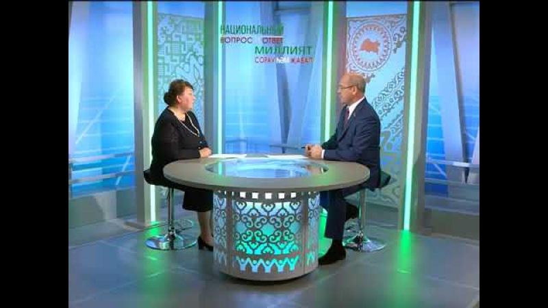 Людмила Мусихина в эфире передачи Национальный вопрос и — ответ Выпуск 25