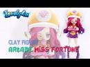 Lovely4u | VO27 | Miss Fortune from LoL | DIY| Clay Figure Tutorial