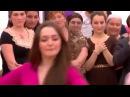 ТАМИЛА ЭЛЬДАРХАНОВА Красиво Танцует Чеченскую Лезгинку 2015