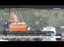 Новости на «Россия 24» • Сезон • ЧП в Турции в нелегальной шахте погибли шестеро горняков