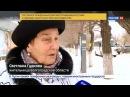 Новости на Россия 24 Волгоград переведет стрелки