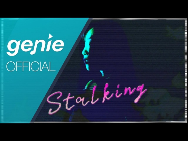 KINIE K 키니케이 Stalking Official Teaser