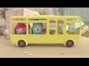 Малышарики - «Колеса у автобуса крутятся» Песенка для малышей