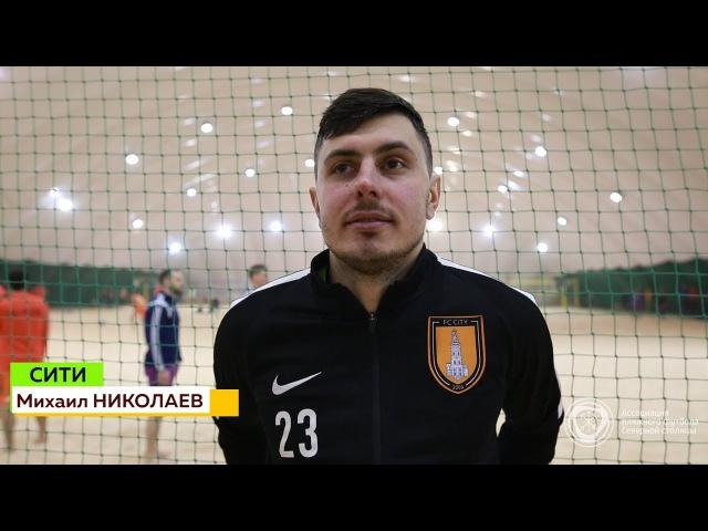 М.Николаев: