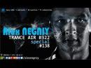 Alex NEGNIY Trance Air 322 138 special