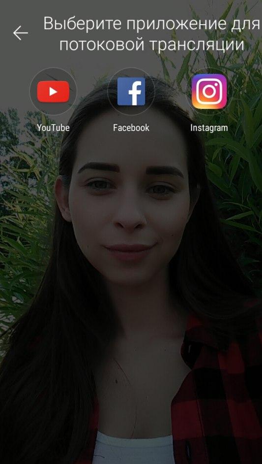 Помогите выбрать бюджетный смартфон для дочки