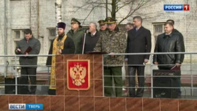 15 ноября 20 новобранцев из Тверской области отправились на военную службу по призыву в Президентский полк