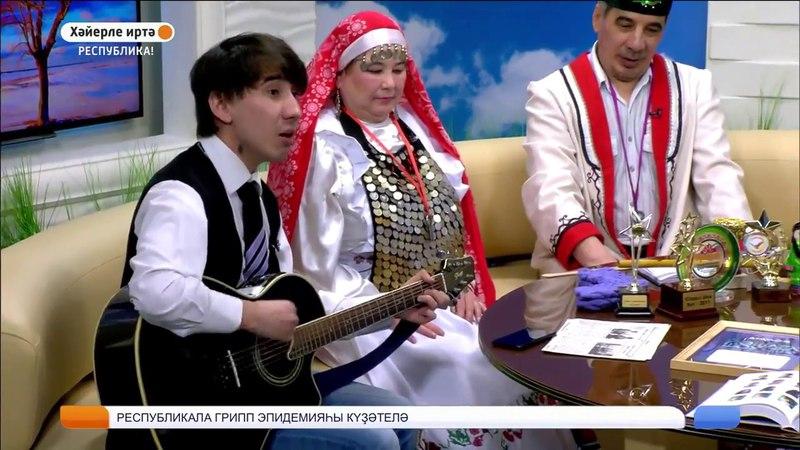 Саит Саитгалин - Әллә төшөм, әллә өнөм (Live Россия Башкортостан)
