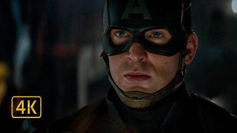 Глаза-то не голубые, зеленоватые. Тони объединяется со Стивом и Баки. Встреча лицом к лицу с Земо