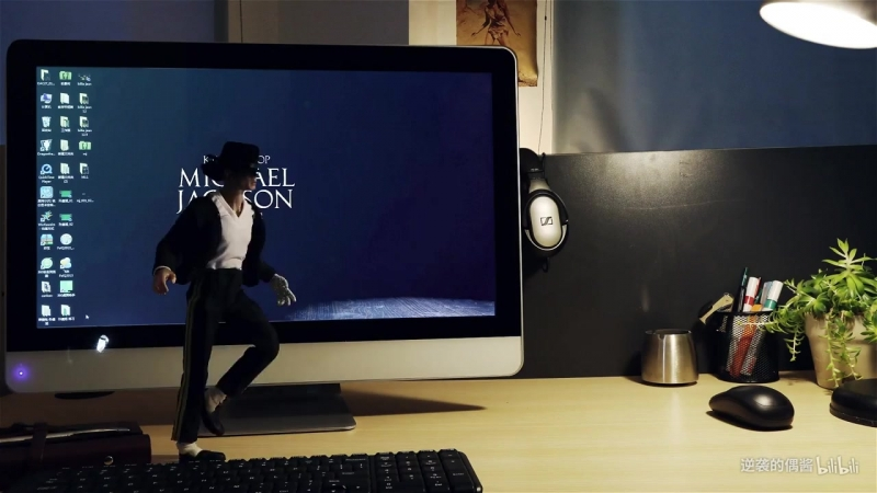 Amazing stop motion animation shows off Michael Jacksons moonwalk